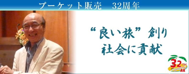 吉田 正義