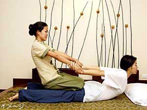 thai massage teen thai karlstad