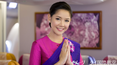 タイ国際航空イメージ