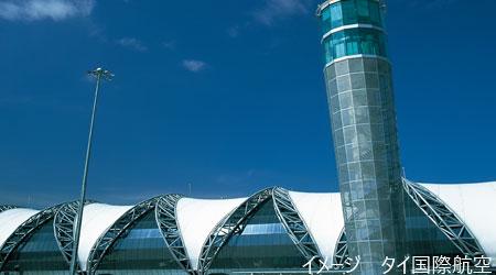 スワンナプーム空港イメージ